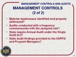 management controls 2 of 2