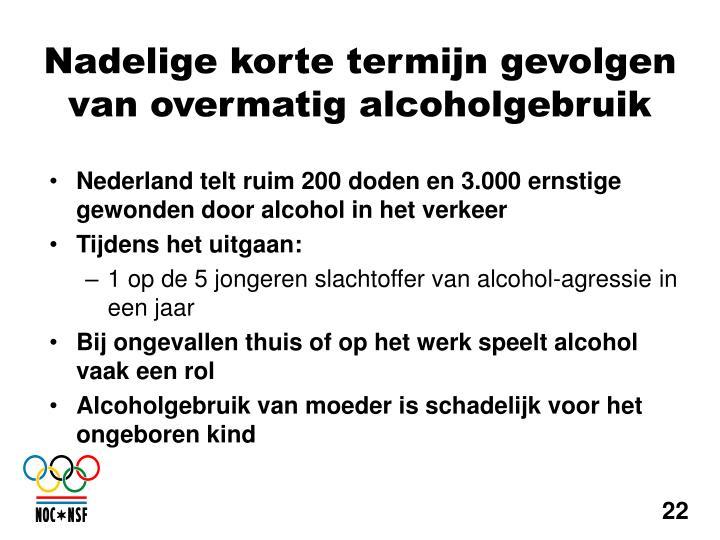 Nederland telt ruim 200 doden en 3.000 ernstige gewonden door alcohol in het verkeer