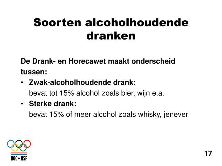 De Drank- en Horecawet maakt onderscheid