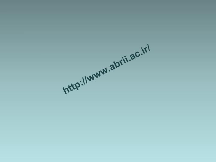 http://www.abrii.ac.ir/