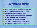 developing mcqs