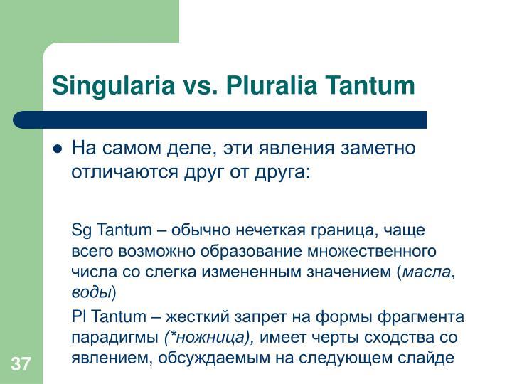 Singularia vs. Pluralia Tantum