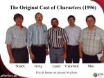 the original cast of characters 1996