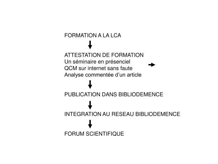 FORMATION A LA LCA