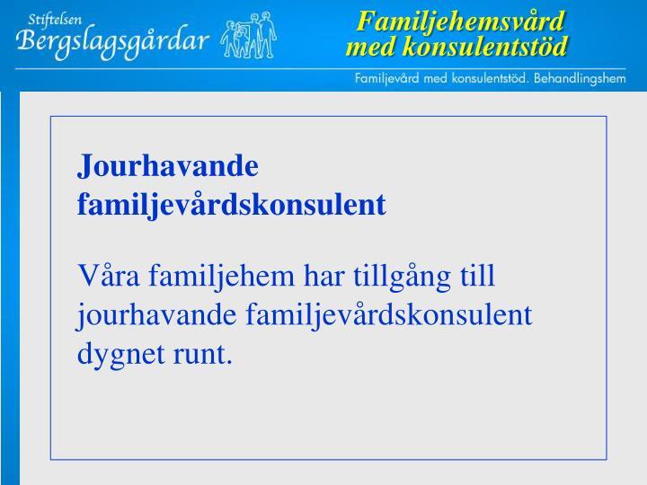 Familjehemsvård