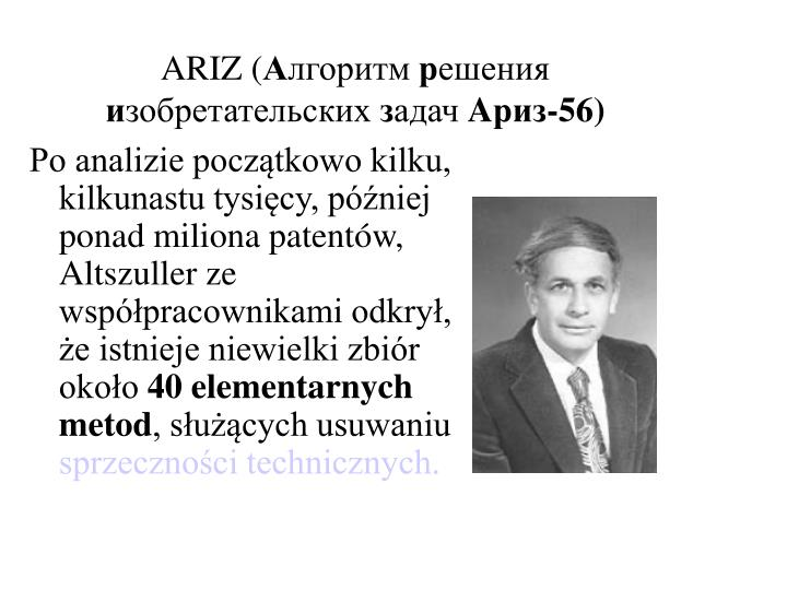 ARIZ (