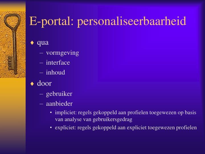 E-portal: personaliseerbaarheid