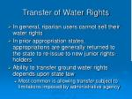 transfer of water rights