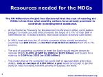 resources needed for the mdgs