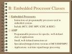 b embedded processor classes