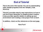 end of tutorial