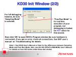 kd30 init window 2 2