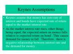 keynes assumptions1