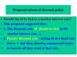 proposed reform of discount policy