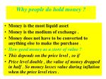 why people do hold money