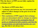 why the theory of ppp can not fully explain the exchange rates