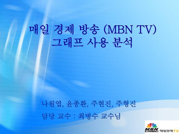 Mbn tv