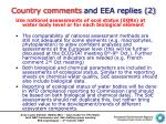 country comments and eea replies 2