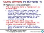country comments and eea replies 4