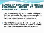 capping of enrolments in medical programmes offered by higher education institutions