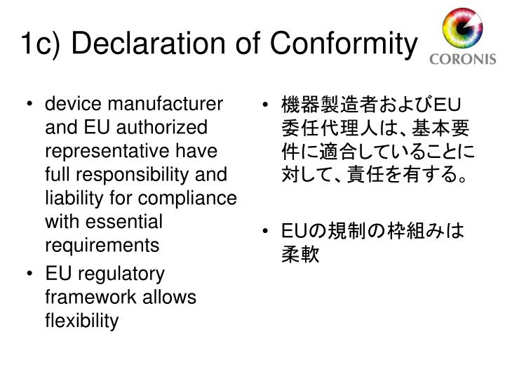 device manufacturer and EU authorized representative have full responsibility and liability for compliance with essential requirements