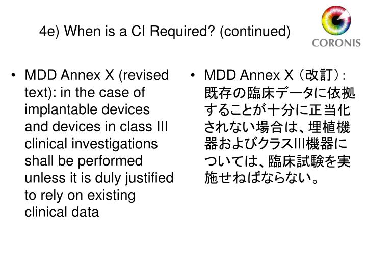 MDD Annex X (revised text): in the case of implantable devices and devices in class III clinical investigations shall be performed unless it is duly justified to rely on existing clinical data