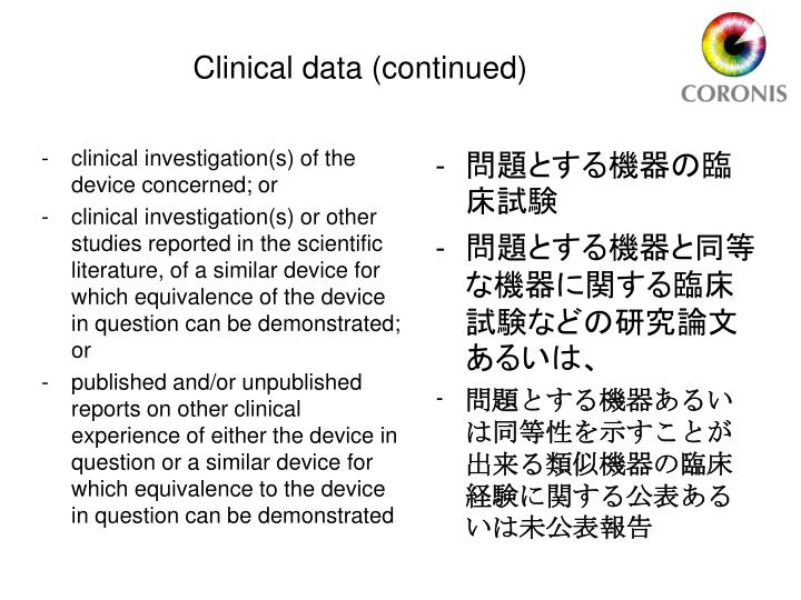 clinical investigation(s) of the device concerned; or