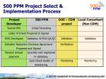 500 ppm project select implementation process