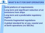what s in it for ship operators1