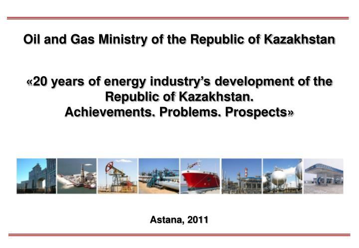 PPT - Astana , 2011 PowerPoint Presentation - ID:3335131