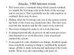 attacks 1988 internet worm4