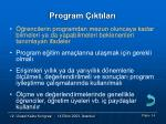 program kt lar