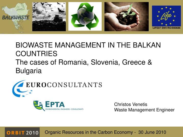 biowaste management in the balkan countries the cases of romania slovenia greece bulgaria n.