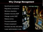 why change management