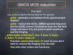 gmos mos reduction3