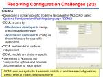resolving configuration challenges 2 2