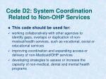 code d2 system coordination related to non ohp services