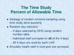 the time study percent of allowable time