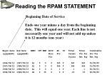 reading the rpam statement3