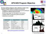 ap9 ae9 program objective