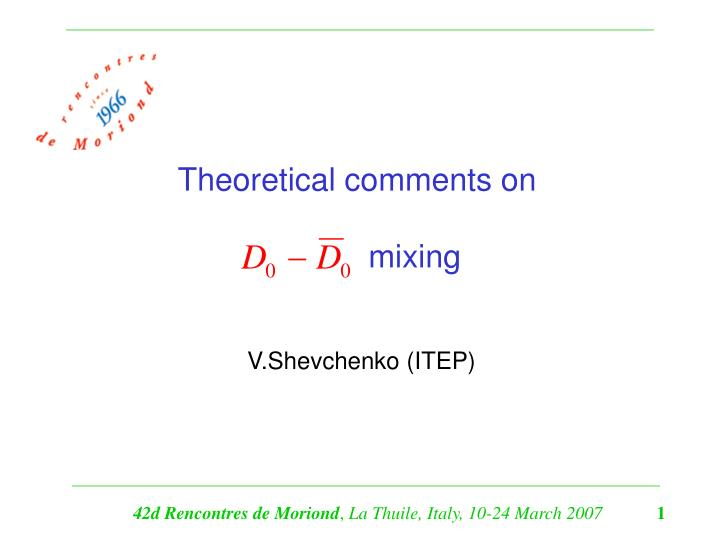 Theoretical comments on