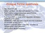 clinique forme spontan e