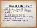 mca 44 2 117 history1