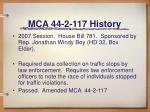 mca 44 2 117 history3