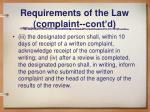 requirements of the law complaint cont d