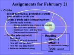 assignments for february 21