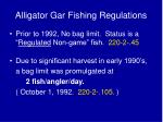 alligator gar fishing regulations