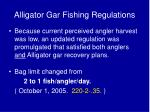 alligator gar fishing regulations1