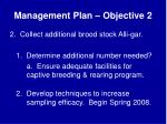 management plan objective 2