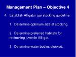 management plan objective 4